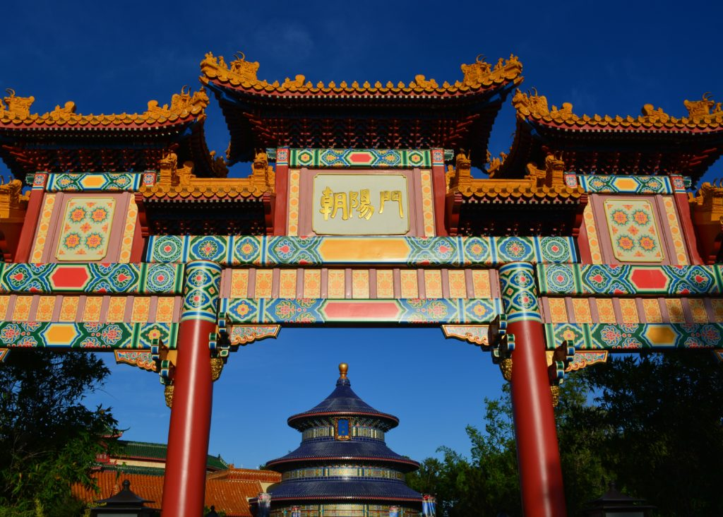 The gates in the China Pavilion in Epcot's World Showcase.
