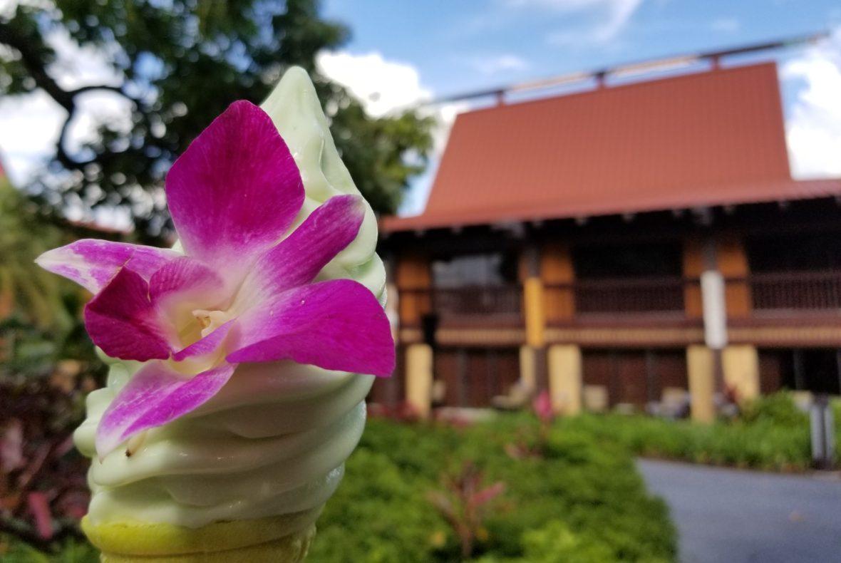 The Heart of Te Fiti Cone at Disney's Polynesian Village Resort